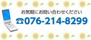bg_contact_information_0762148299.jpg