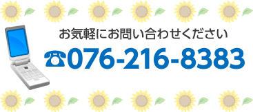 bg_contact_information_0762168383.jpg